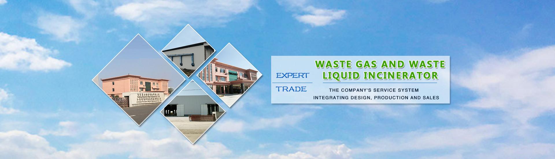 Waste gas and waste liquid incinerator